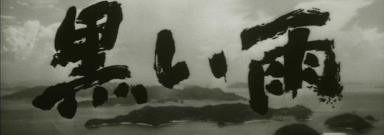 Photo du film : Pluie noire
