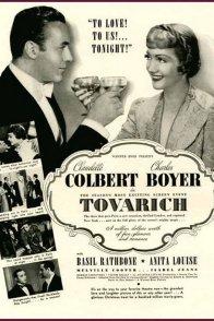 Affiche du film : Tovarich