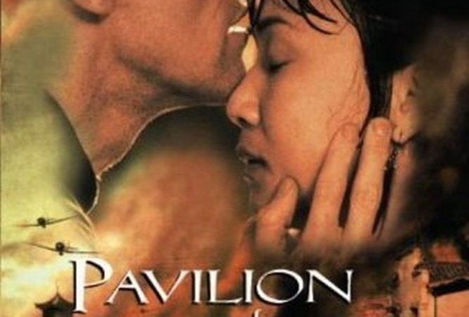 Photo du film : Pavillon de femmes