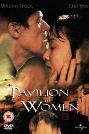 background picture for movie Pavillon de femmes