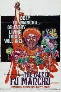 Affiche du film : Le masque de fu manchu