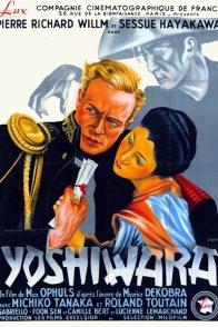 Affiche du film : Yoshiwara