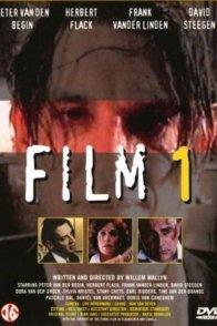 Affiche du film : Film 1