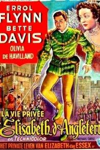 Affiche du film : La vie privée d'Elisabeth d'Angleterre