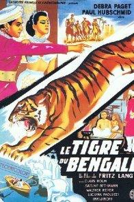 Affiche du film : Le Tigre du Bengale