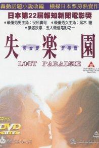 Affiche du film : Lost paradise