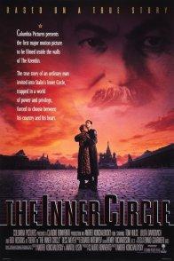 Affiche du film : Le cercle des intimes