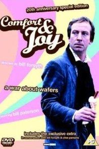 Affiche du film : Comfort and joy