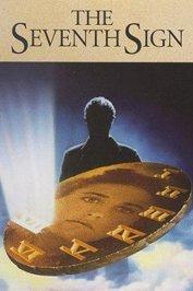 background picture for movie La septieme prophetie