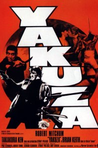 Affiche du film : Yakuza