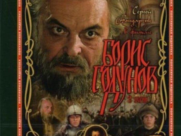 Photo du film : Boris godounov