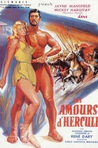 Affiche du film : Les amours d'hercule
