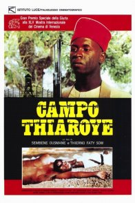 Affiche du film : Camp de thiaroye