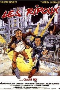 Affiche du film : Les Ripoux