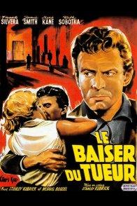 Affiche du film : Le baiser du tueur