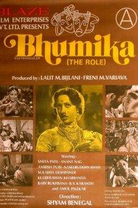 Affiche du film : Bhumika