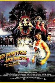 background picture for movie Les Aventures de Jack Burton dans les griffes du mandarin