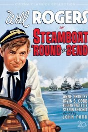 background picture for movie Steamboat round the bend