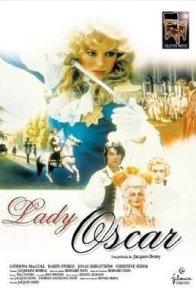 Affiche du film : Lady oscar
