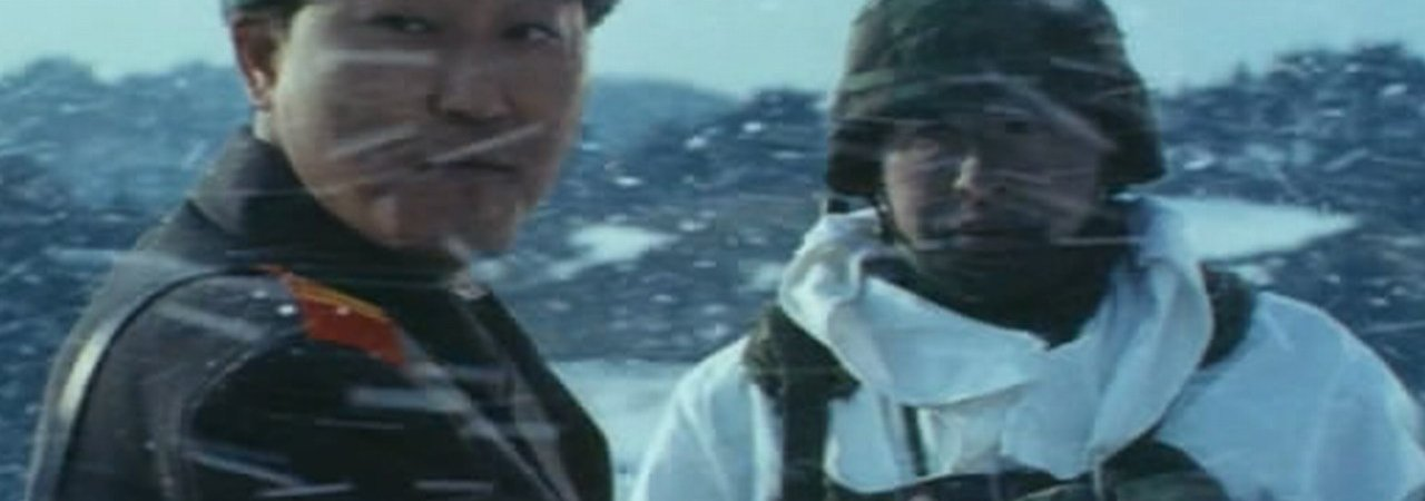 Photo du film : Joint security area