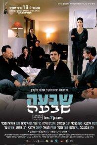 Affiche du film : Les Sept jours