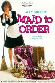 Affiche du film : Maid to order