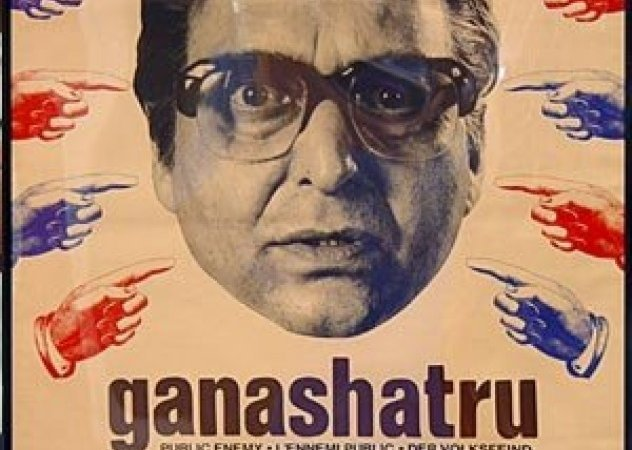 Photo du film : Ganashatru