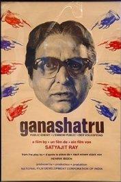 background picture for movie Ganashatru