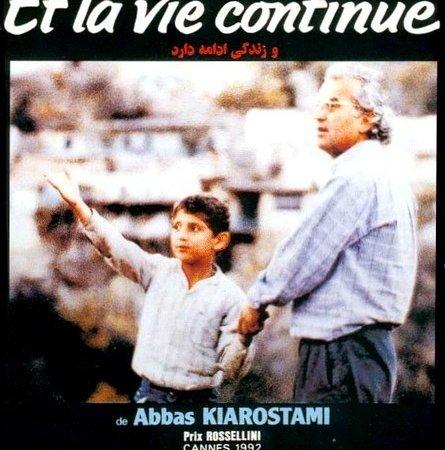 Photo du film : Et la vie continue