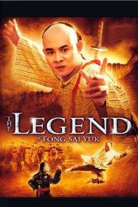 Affiche du film : La legende de Fong Sai-Yuk