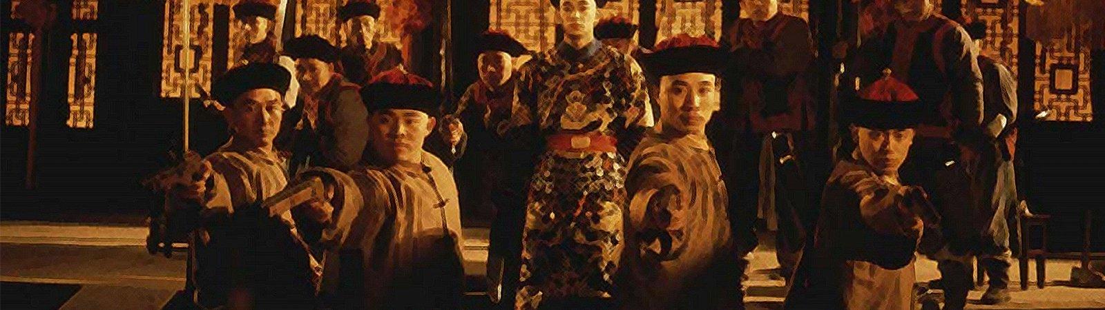 Photo du film : La legende de Fong Sai-Yuk