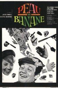 Affiche du film : Peau de banane