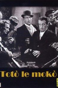 Affiche du film : Toto le moko