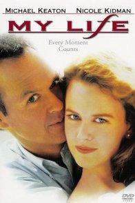 Affiche du film : My life