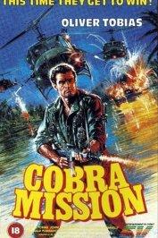 background picture for movie Commando cobra