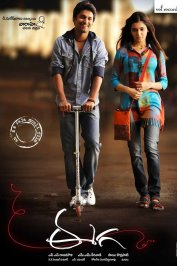 background picture for movie Eega