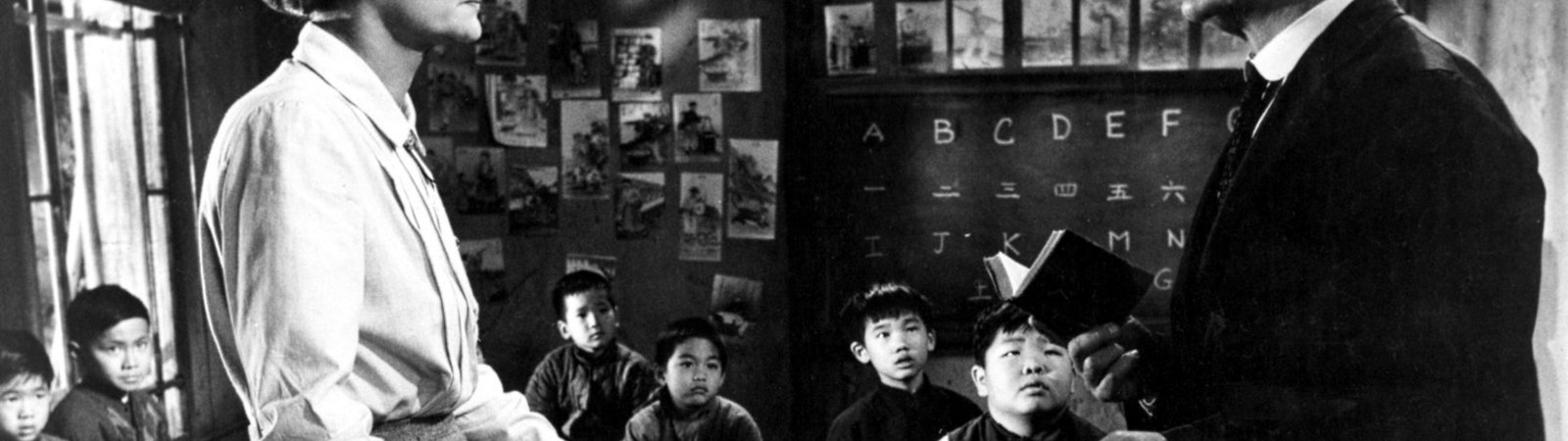 Photo du film : Frontiere chinoise