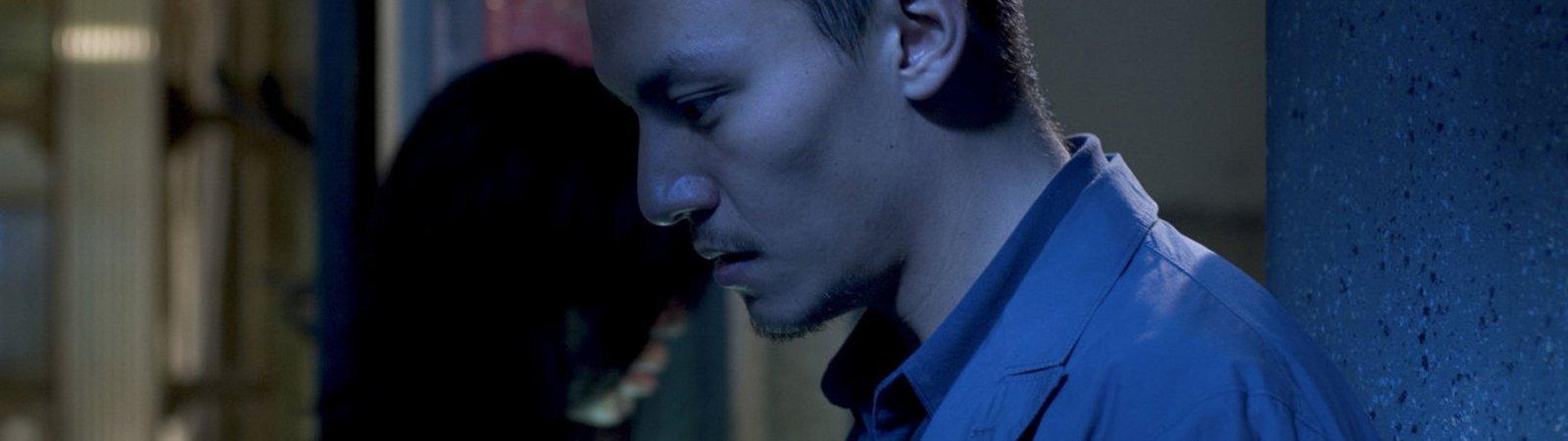 Photo du film : Silk