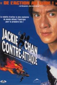 Affiche du film : Strike