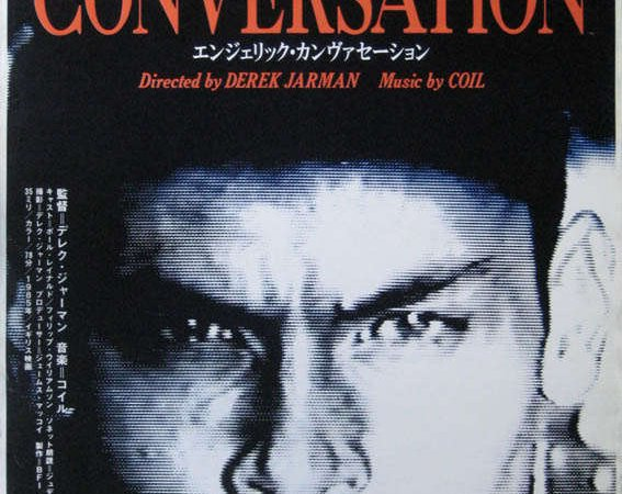 Photo du film : The angelic conversation