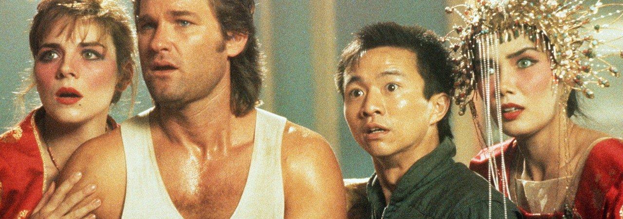 Photo du film : Les Aventures de Jack Burton dans les griffes du mandarin