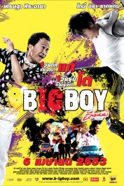background picture for movie Big boy