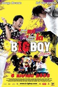 Affiche du film : Big boy