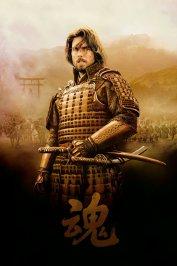 background picture for movie Le dernier samourai