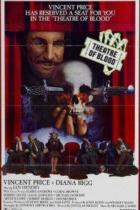 Affiche du film : Theatre de sang