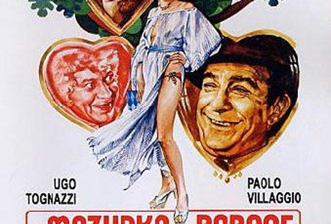 Photo du film : La mazurka del barone