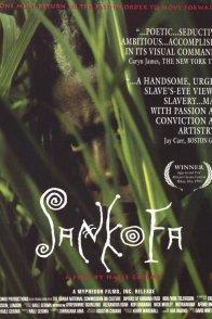 Affiche du film : Sankofa