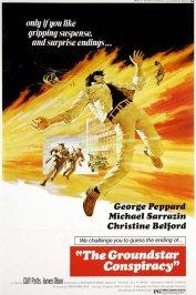 background picture for movie Requiem pour un espion