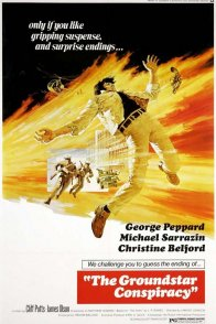 Affiche du film : Requiem pour un espion