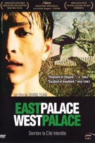Affiche du film : Palace
